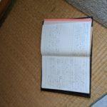日記選びに迷ったら100均ノートで書こう【時間とお金の節約】