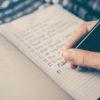 日記が書けないと悩むあなたにおすすめな三行日記、その理由とは?【体験済み】